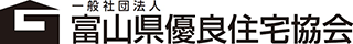 富山県優良住宅協会