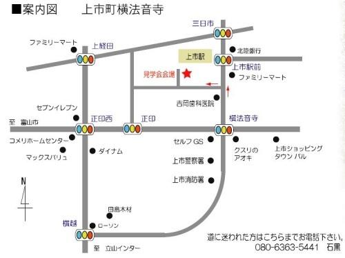 [終了] 7/1(土)・2(日)レンガ積みの家完成見学会(上市町横 ...